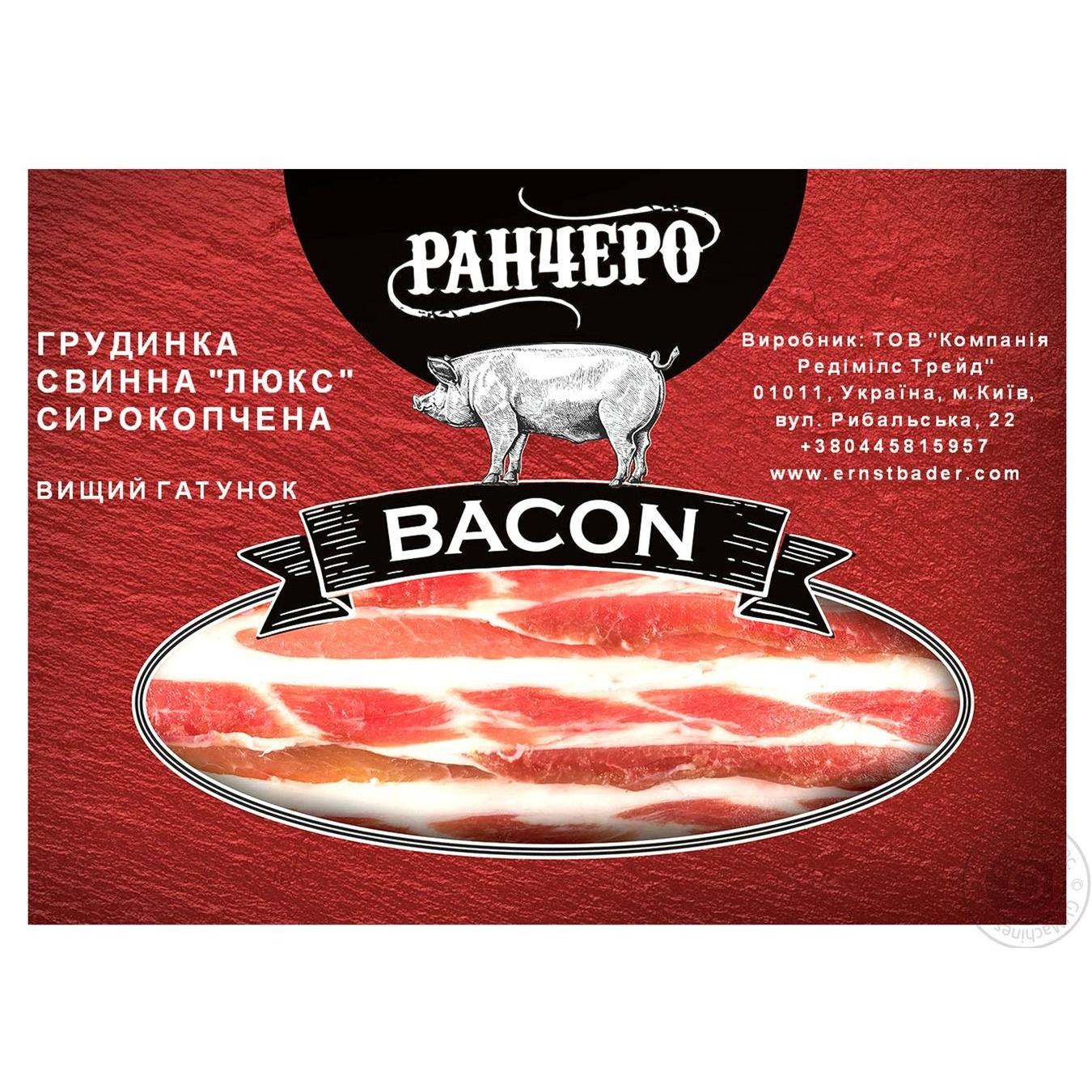 Грудинка Ранчеро свиная сырокопченая 200г