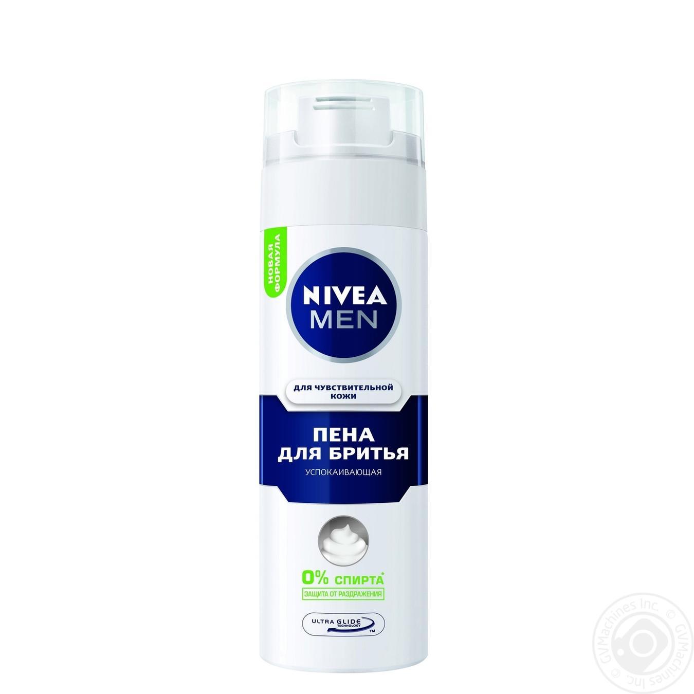 Гель Nivea для чувствительной кожи для бритья 200мл