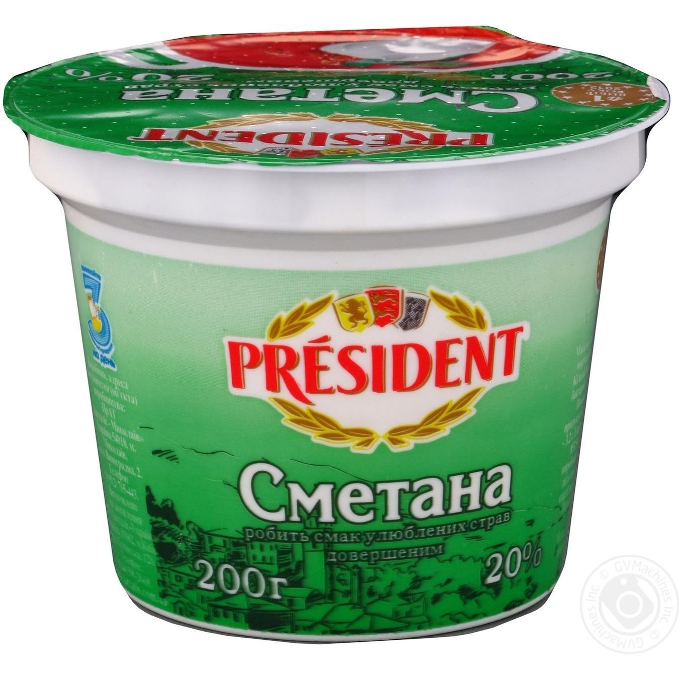 Сметана President 20% 200г