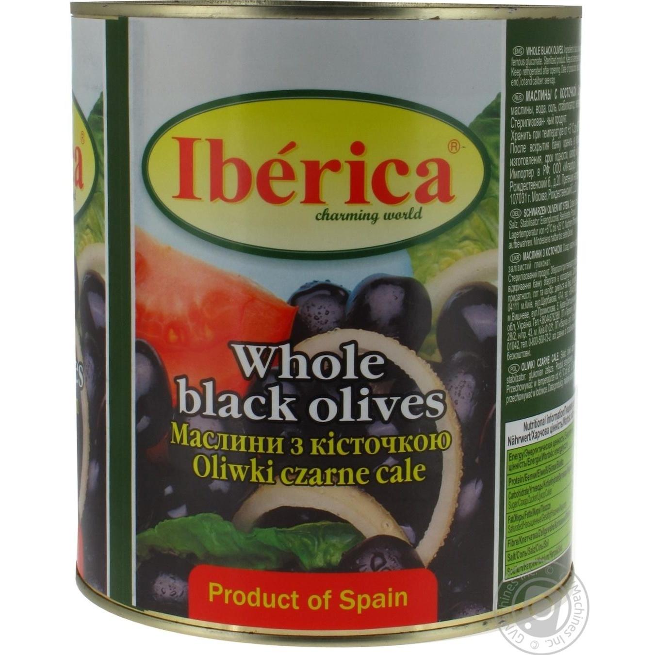 Оливки Iberica черные с косточками 3100мл