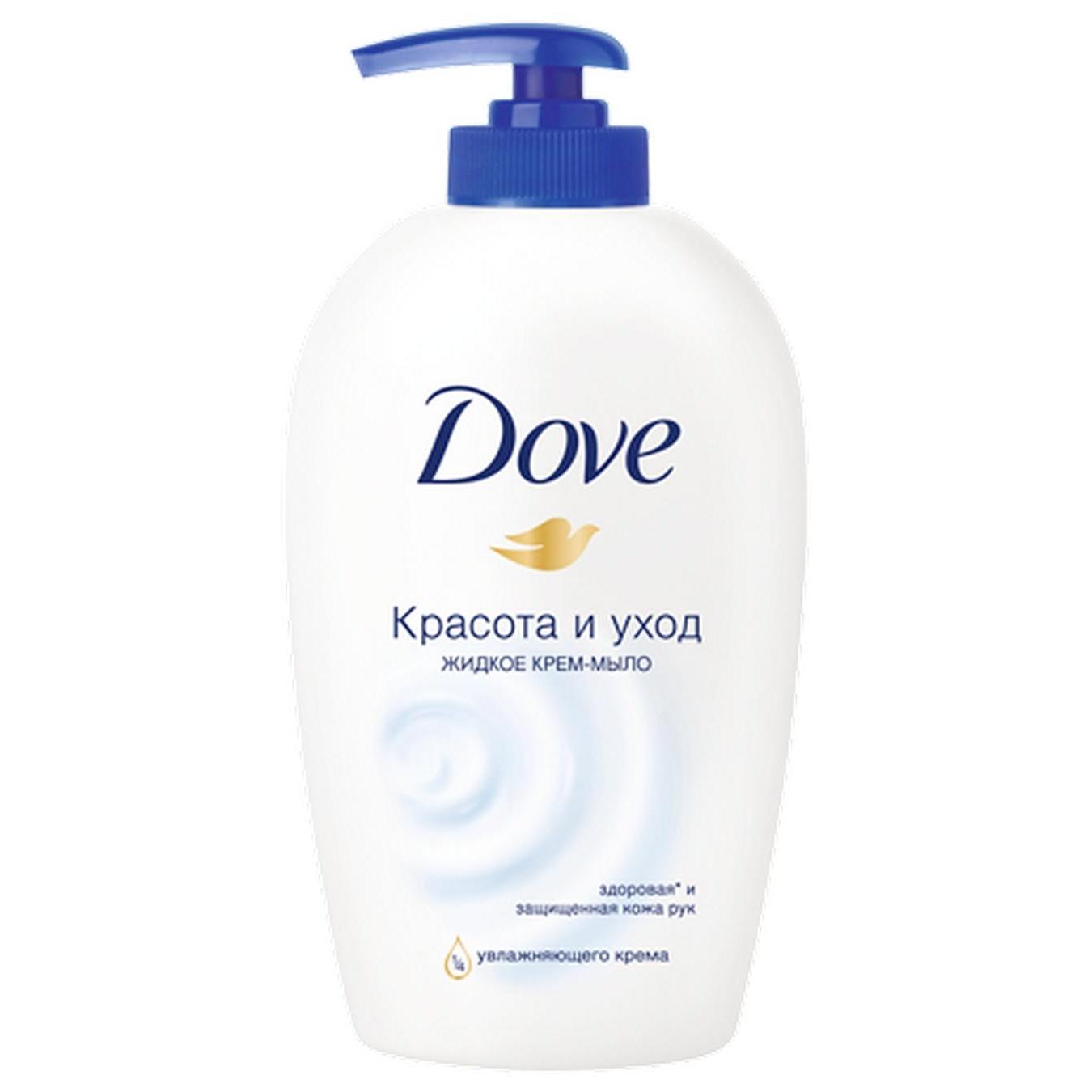 Dove Крем-мыло жидкое Красота и уход 250мл