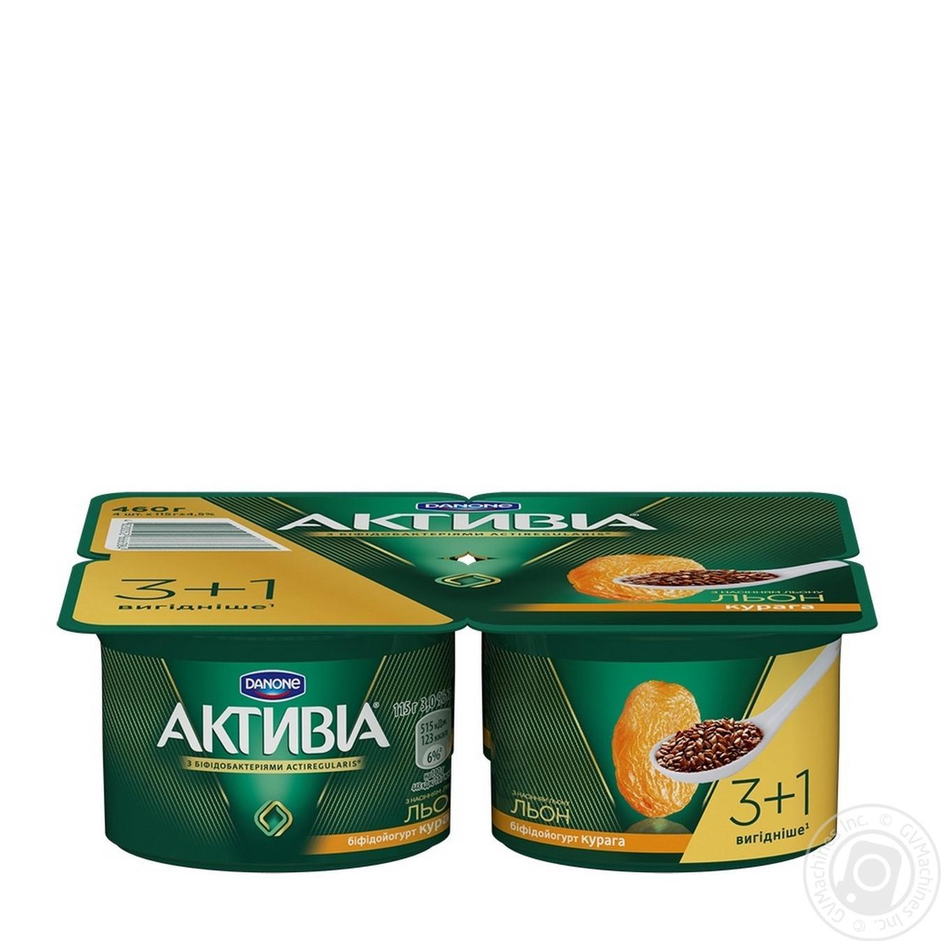 ACTIVIA ЙОГУРТ 4X115Г КУРАГА-ЛЬОН