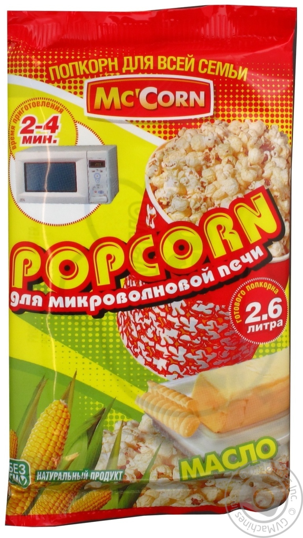 Попкорн Mc`Corn с маслом 90г