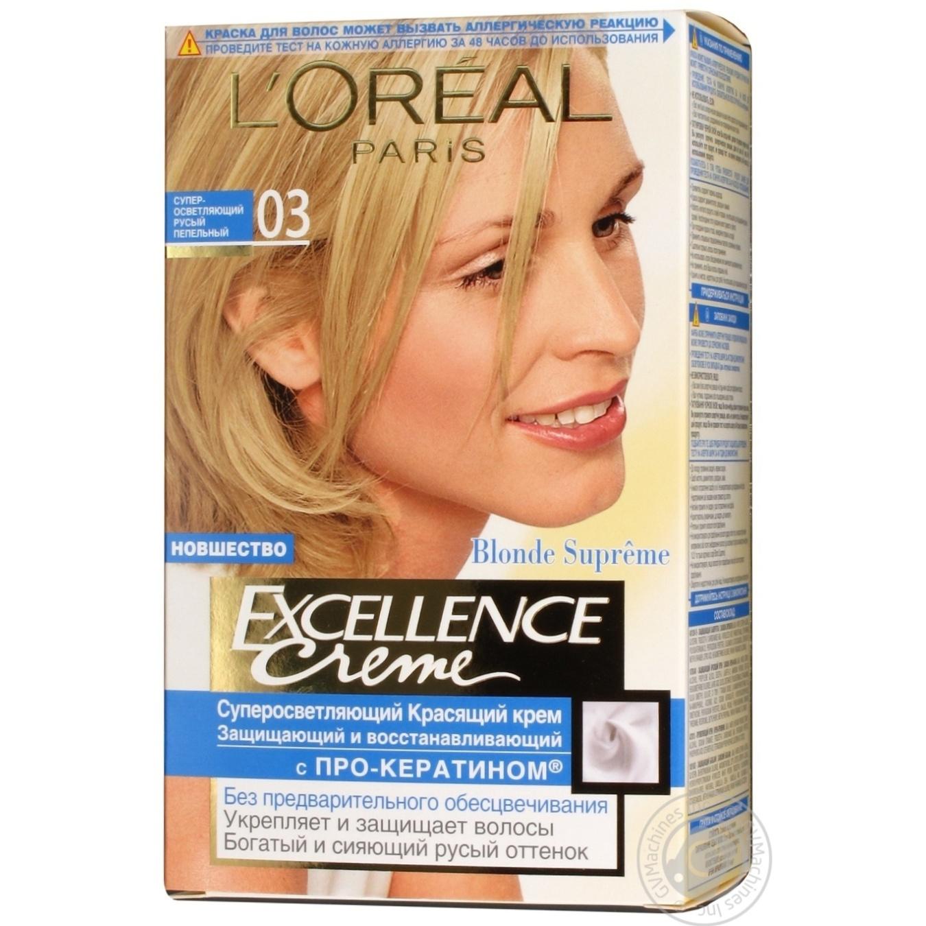 Краска для волос Blond Excellence тон 03