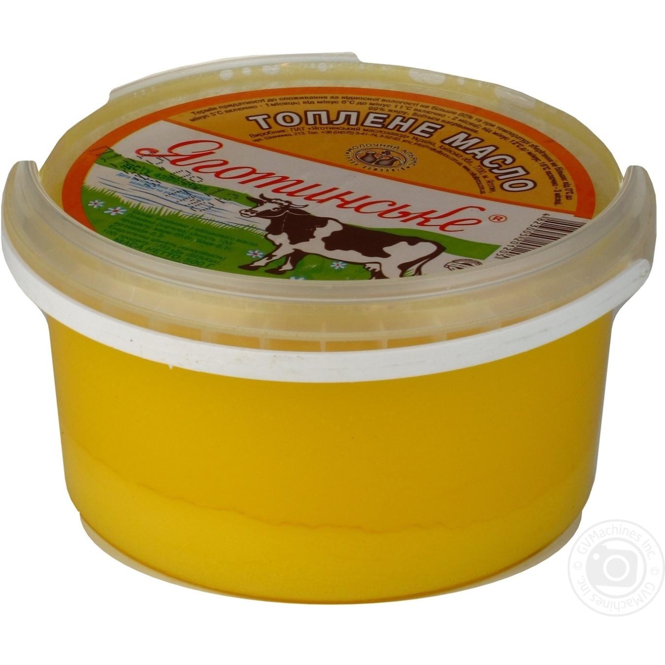 Масло топленое Яготинское 99% 500г