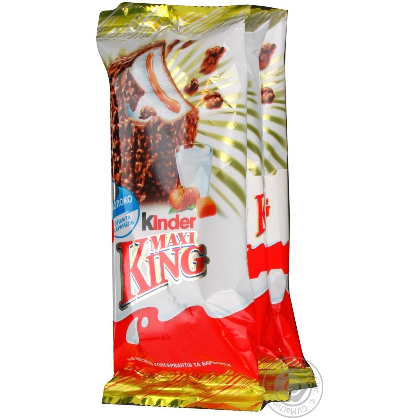 Вафли Киндер Макси Кинг с молочно-карамельной начинкой в молочном шоколаде с лесными орехами 3х35г
