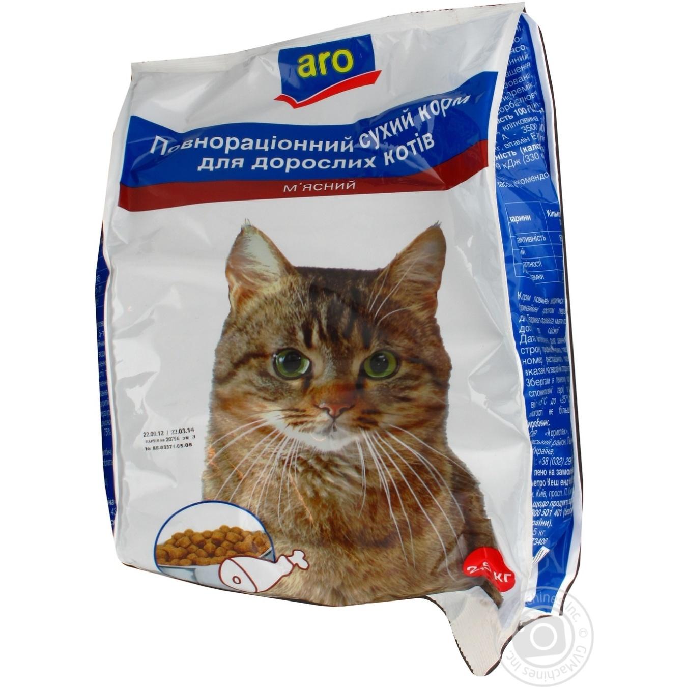 Корм Aro сухой полноценный с мясом для котов 2500г