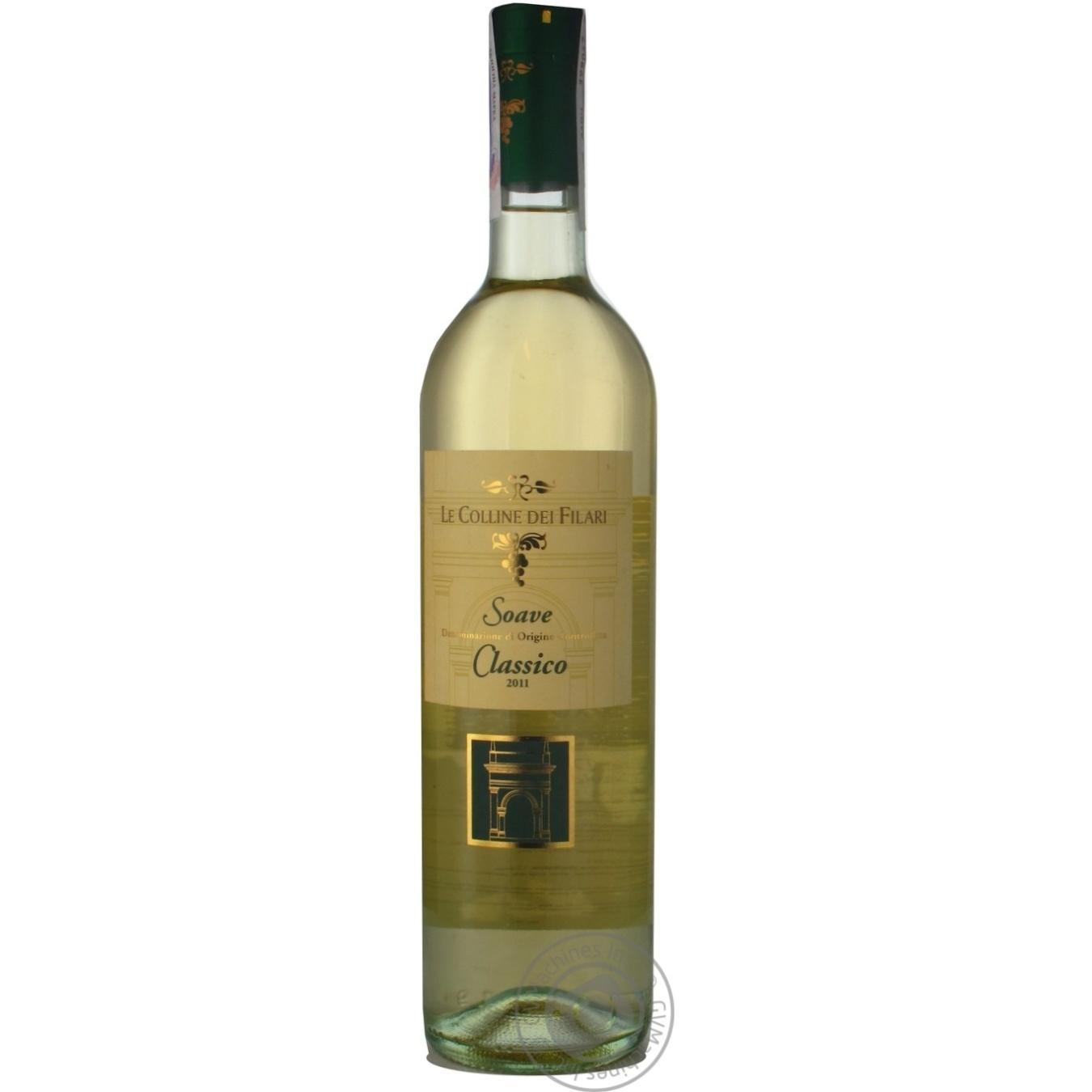 Вино Le Colline Dei Filari Soave Classico белое сухое 0,75л