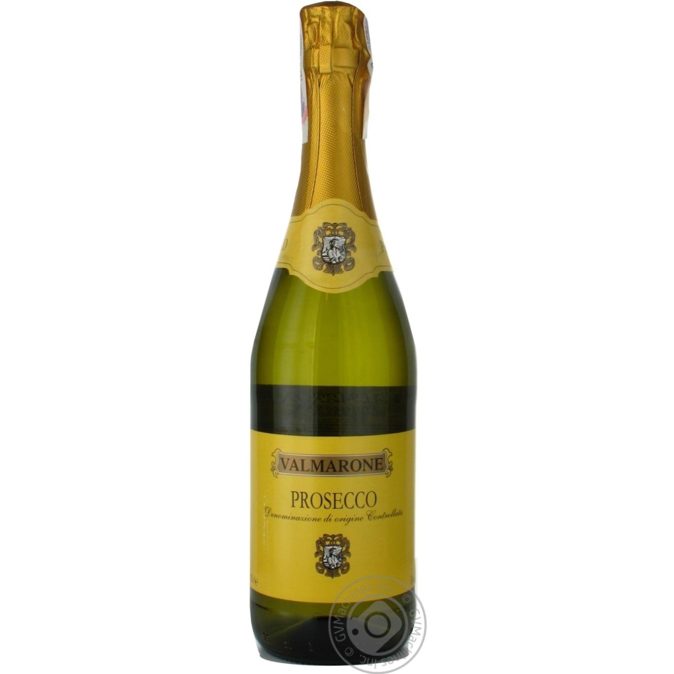 Вино игристое VALMARONE Prosecco spumante белое сухое 0.75л
