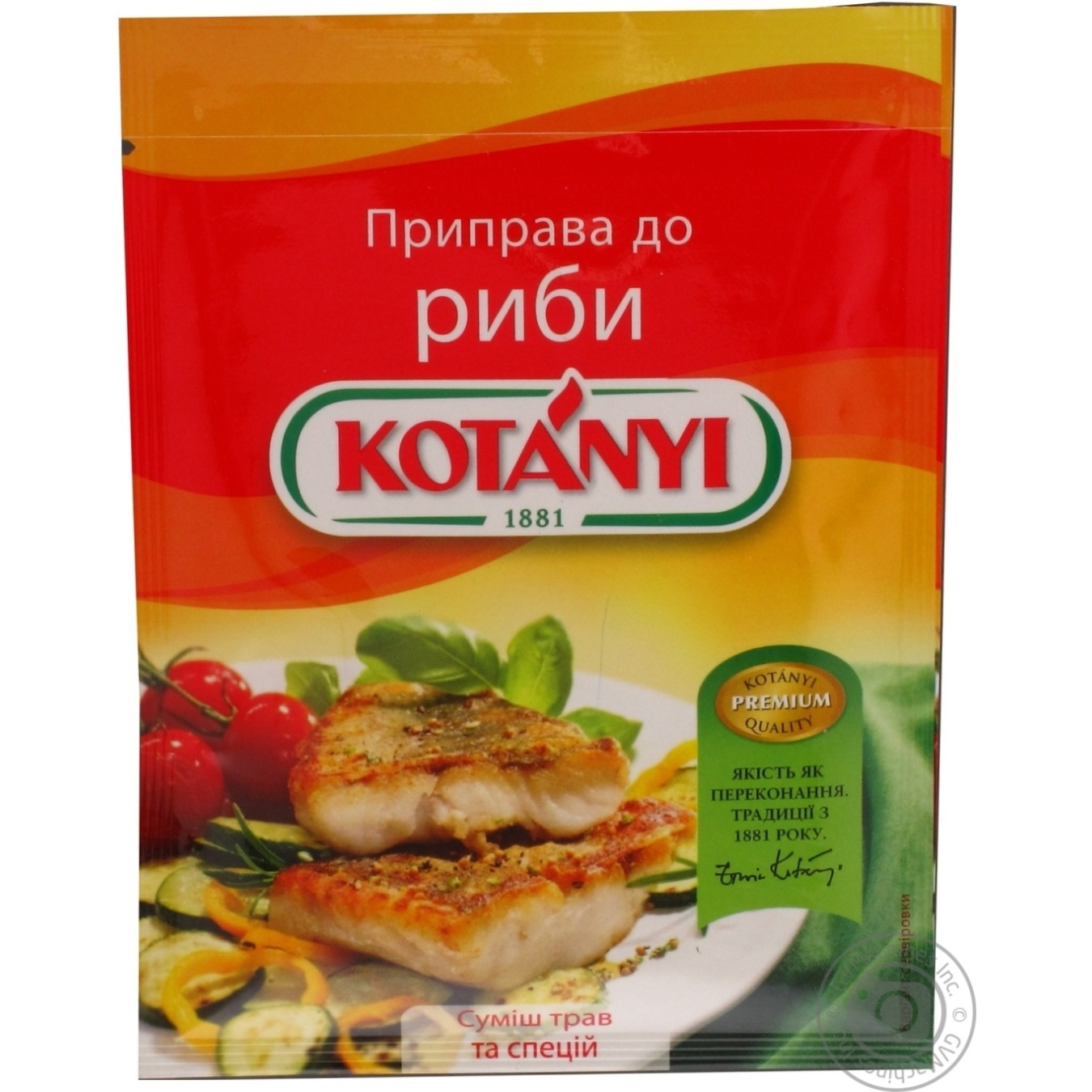 Приправа Котани для рыбы 26г
