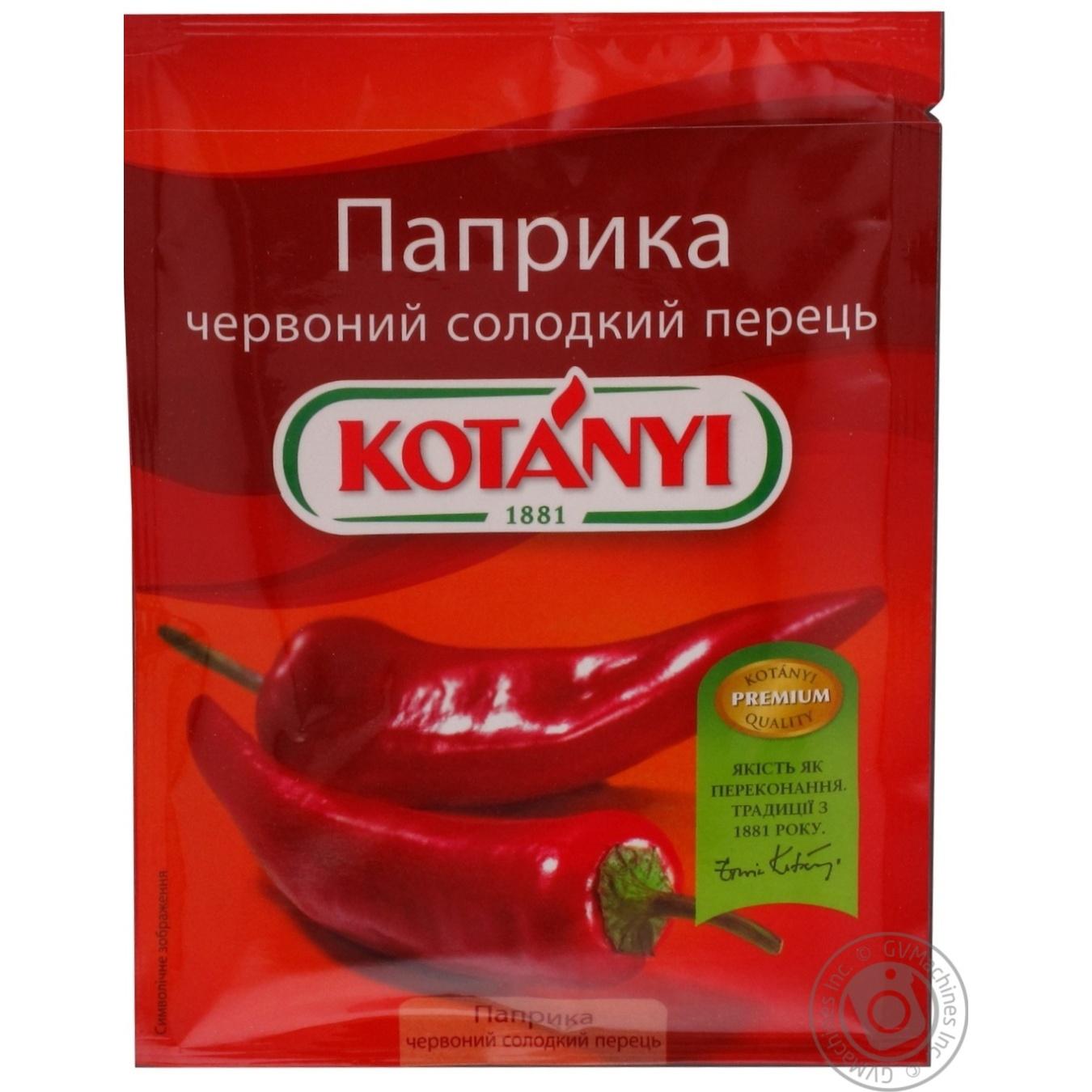 Паприка Котани красный сладкий перец 35г