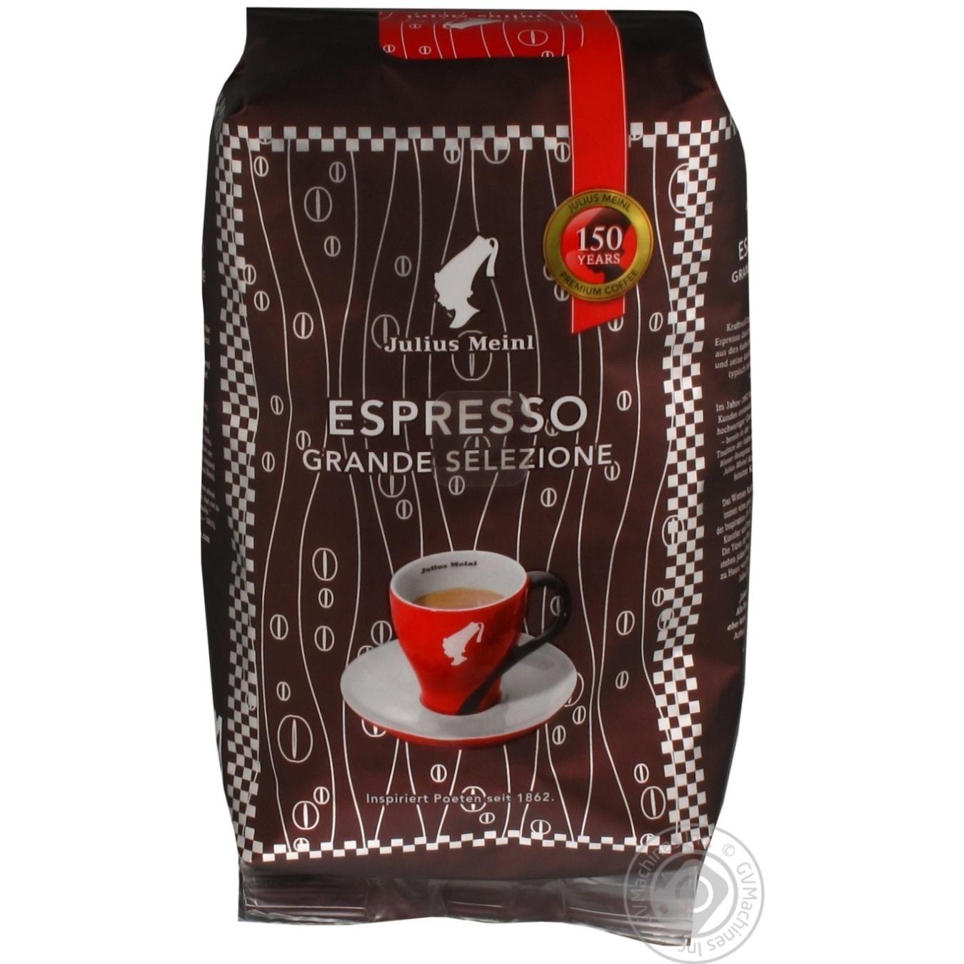 Кофе Юлиус Майнл Эспрессо натуральный жареный в зернах 500г