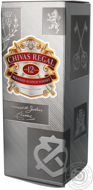 CHIVAS REGAL ВІСКІ КОРОБ 0,7