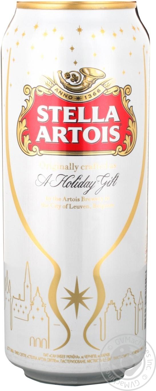 Пиво Stella Artois светлое 4.8% 500мл