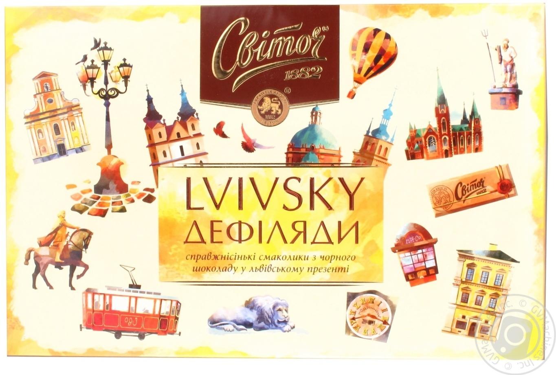 Набор конфет Львовские дефиляды в черном шоколаде 205г