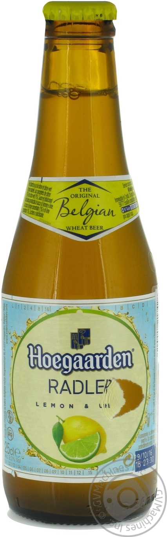Пиво Hoegaarden Radler Agrum Лимон и лайм 0,25л