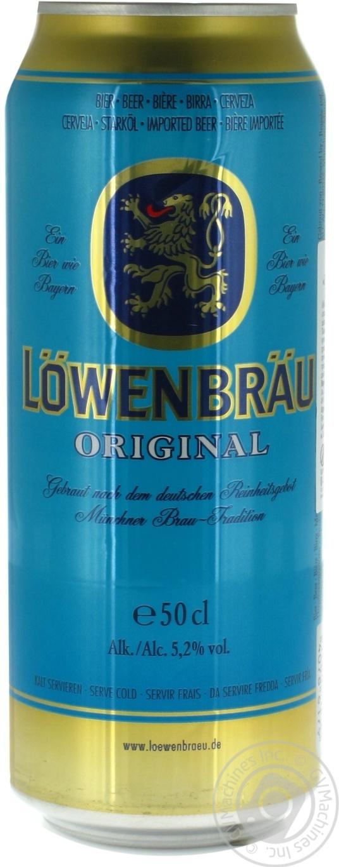 LOWENBRAU ORIGINAL 0,5Ж/Б*1