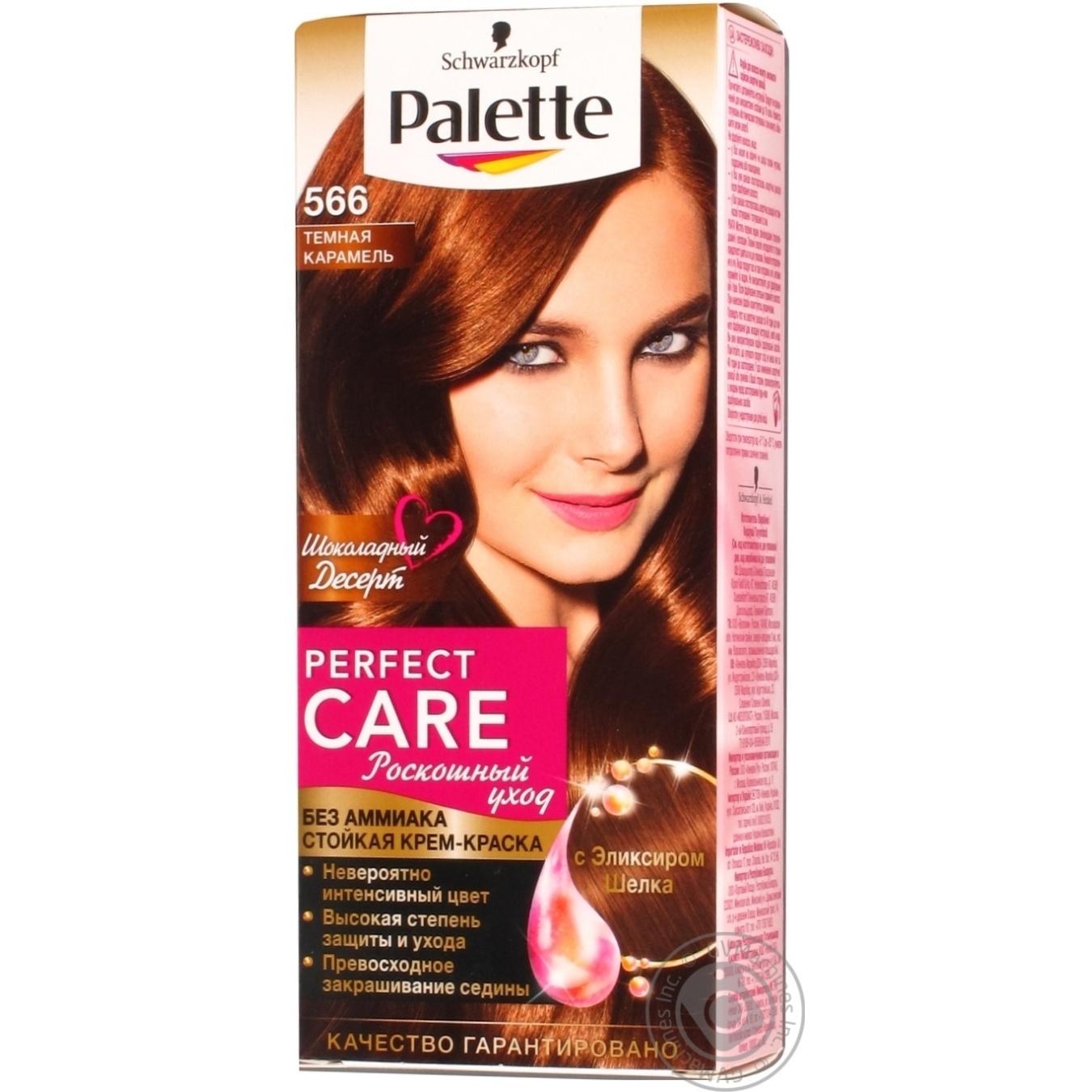 Краска для волос Palette Роскошный уход темная карамель