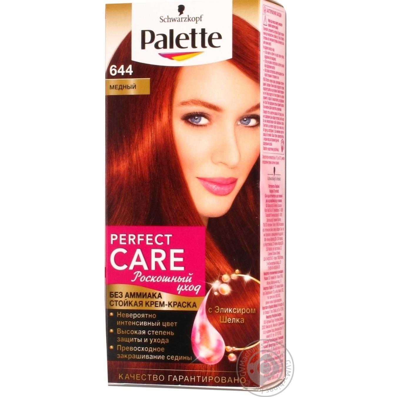 Краска для волос Palette Роскошный уход медный