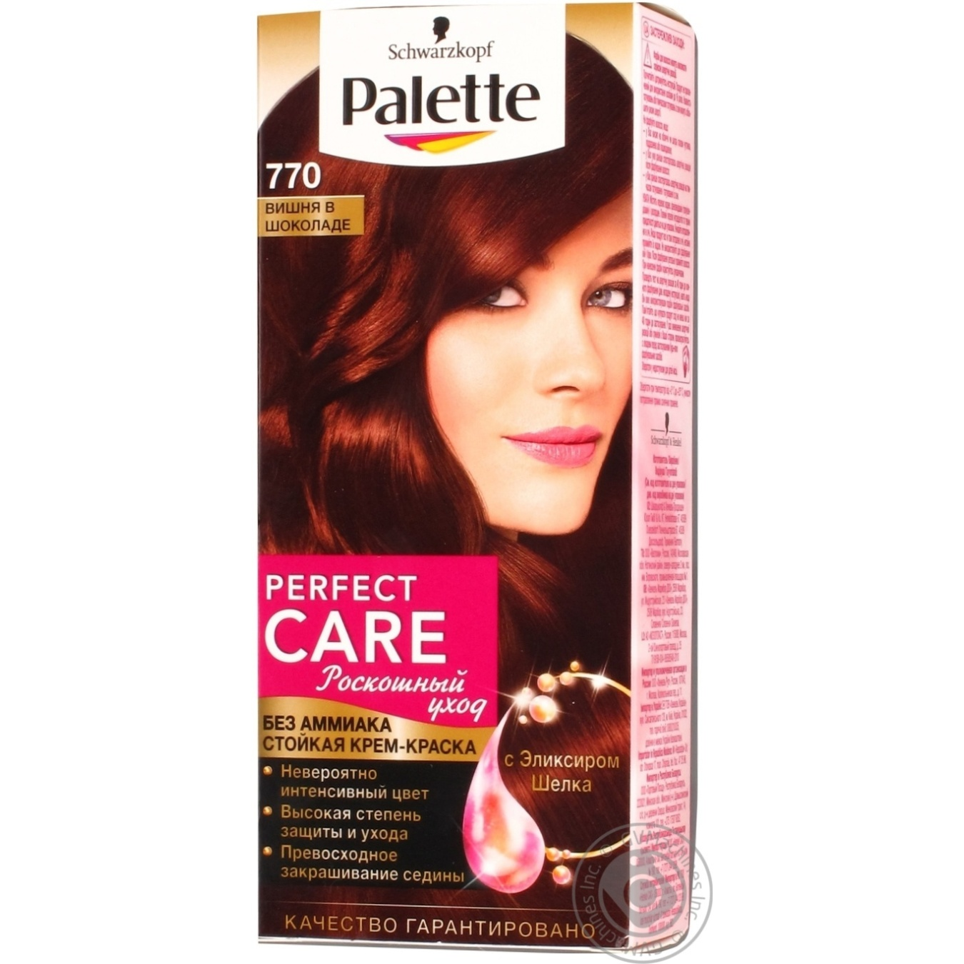 Краска для волос Palette Роскошный уход Вишня в шоколаде