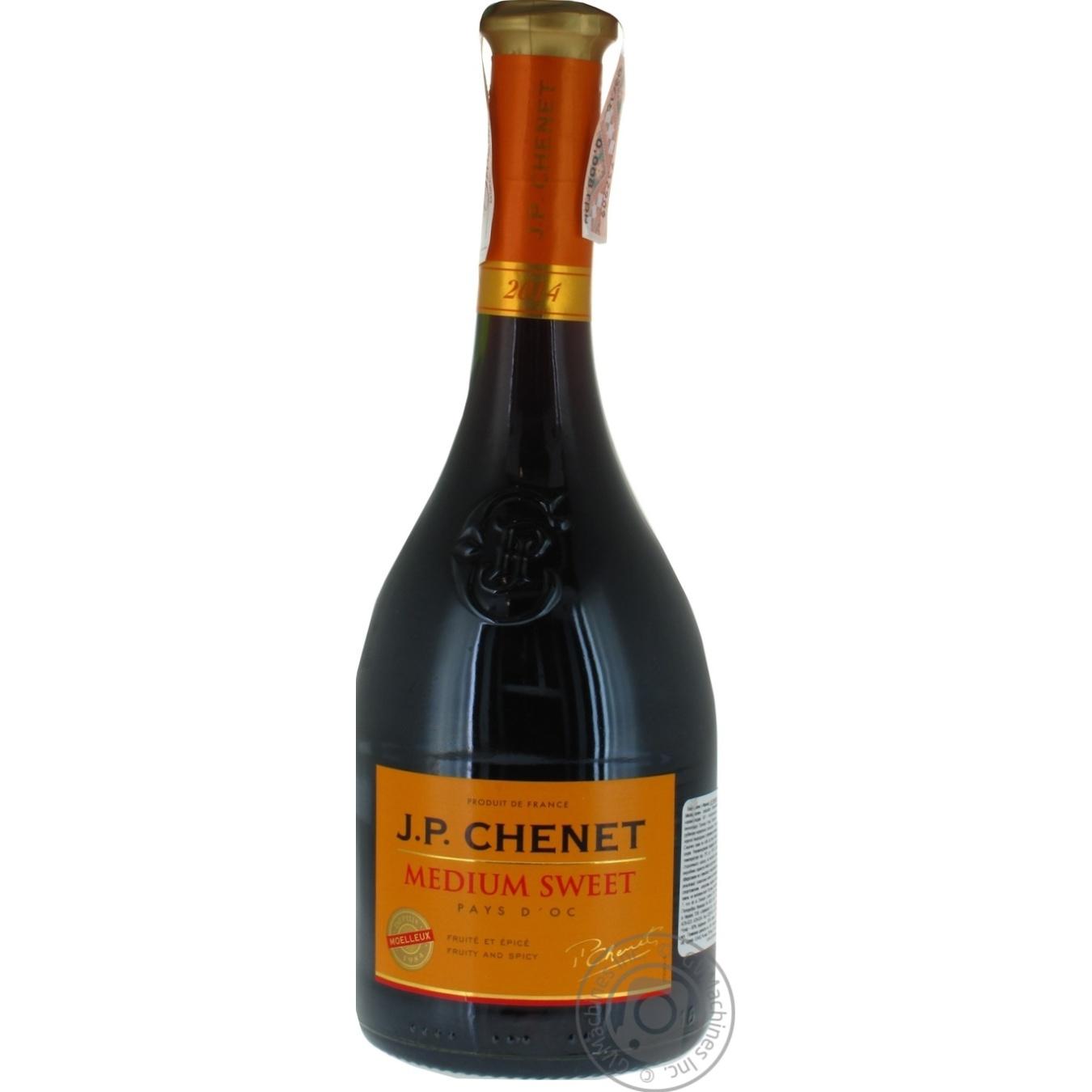 Вино красное Жан Поль Шене Медиум Свит виноградное натуральное полусладкое 12.5% 750мл