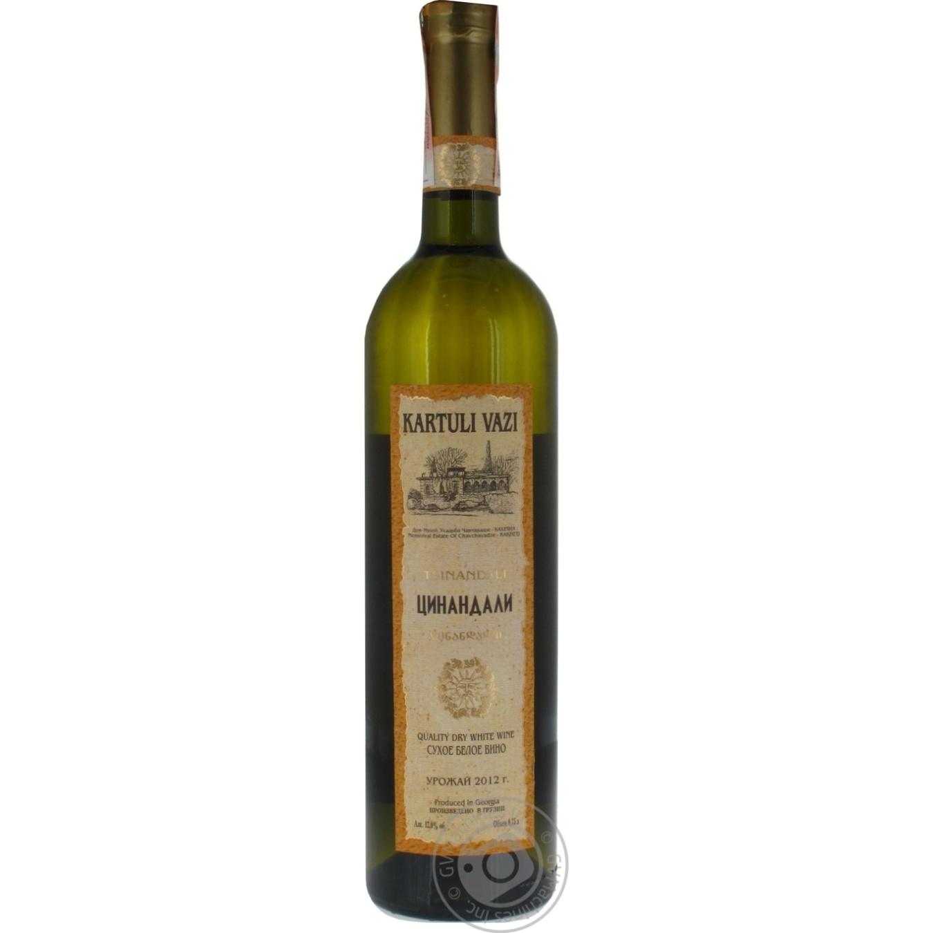 Вино белое Картули Вази Цинандали натуральное виноградное высококачественное сухое 12% 750мл