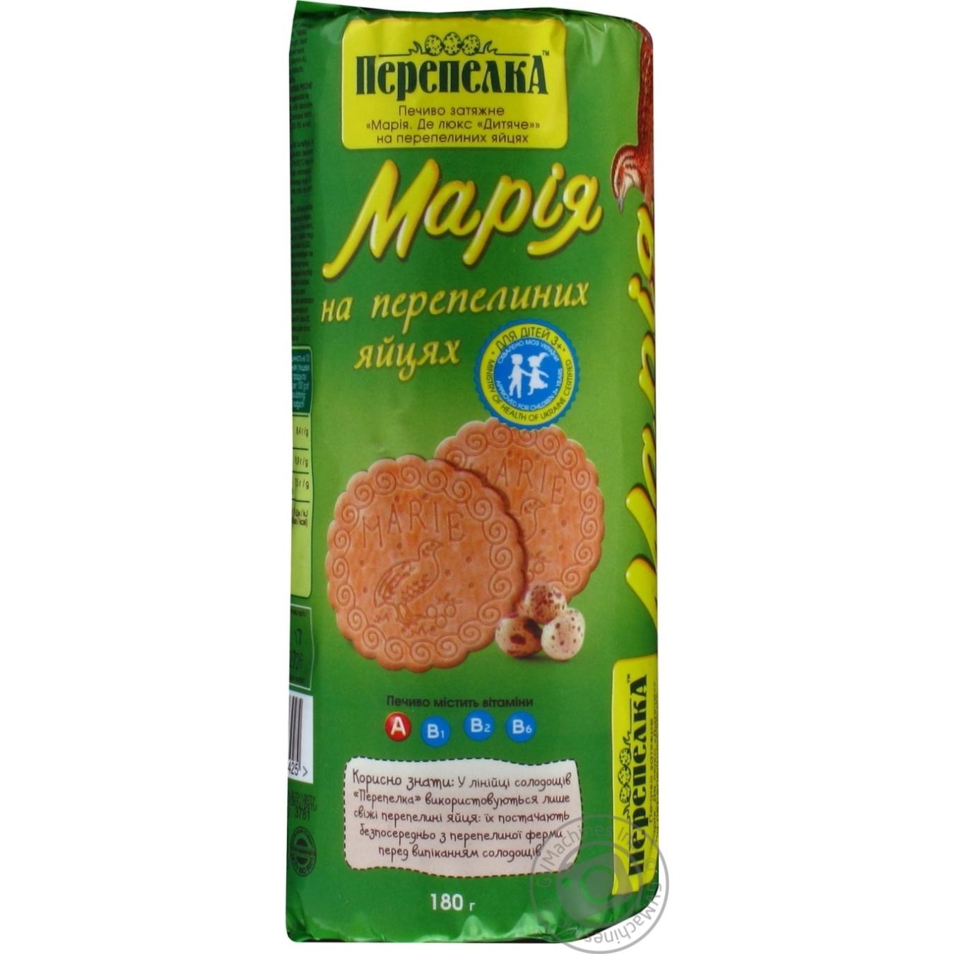 ПЕР-ЛКА ПЧ МАРІЯ ПЕР. Я-Х 180Г