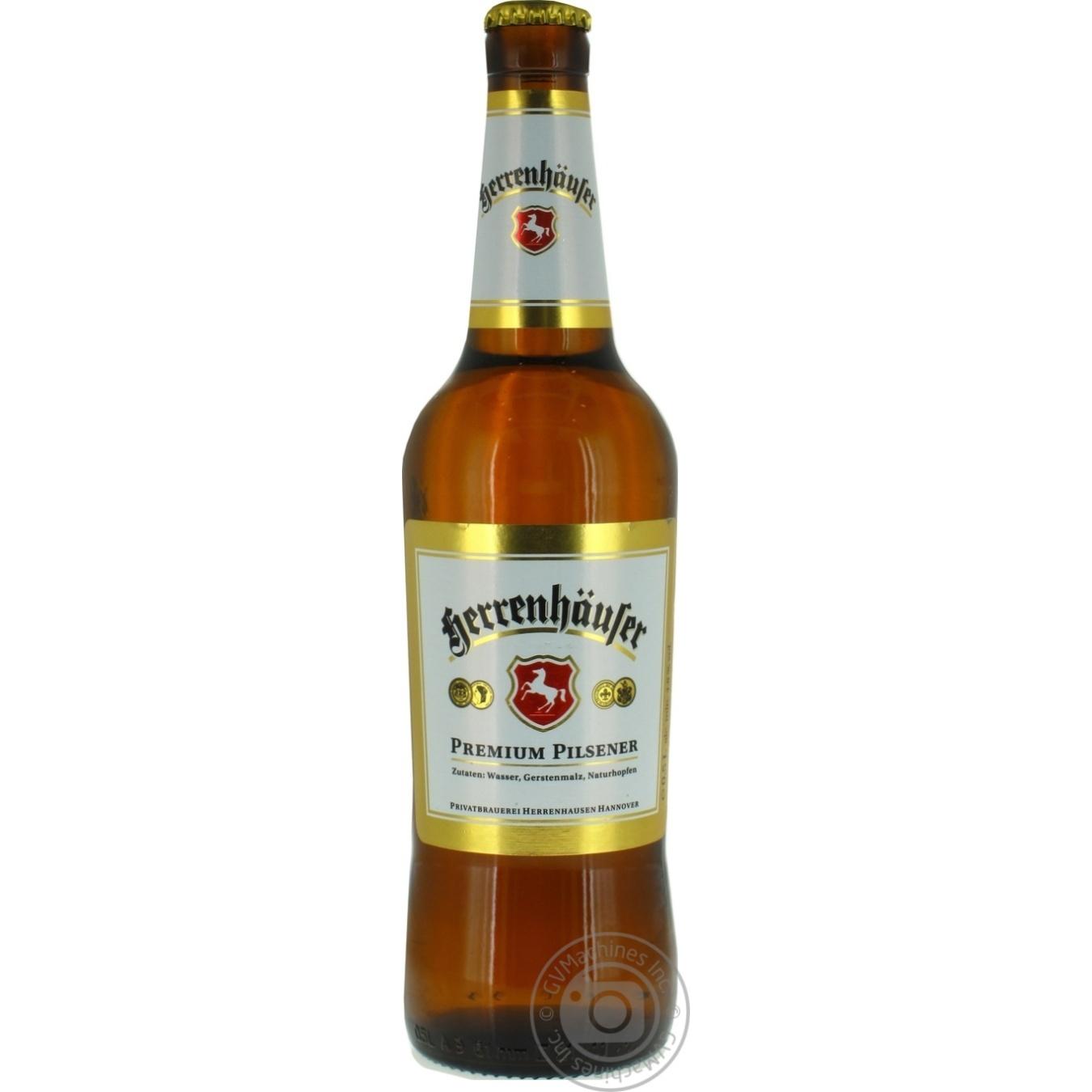 Пиво Herrenhausen светлое 0,5л