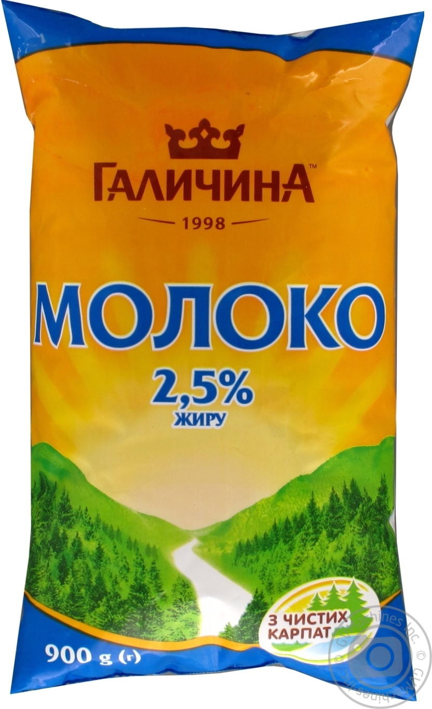 Молоко Галичина пастеризованное 2.5% 900г