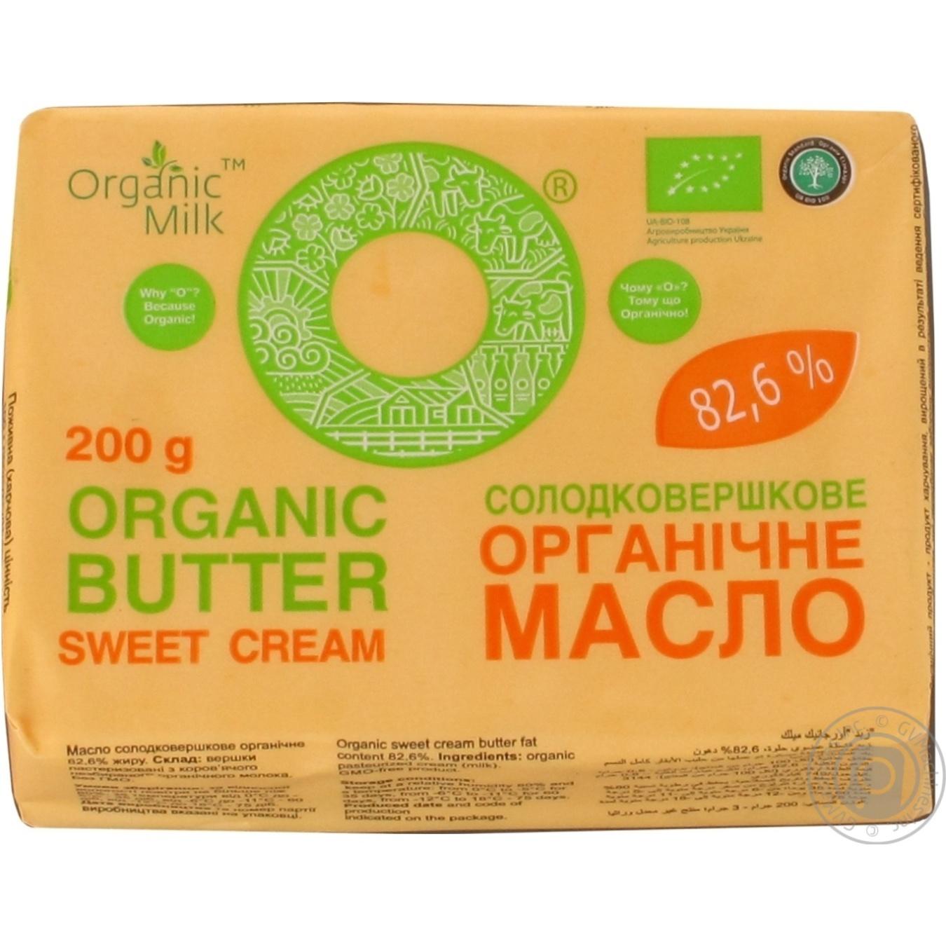 Масло Органик Милк органическое сладкосливочное экстра 82.6% 200г