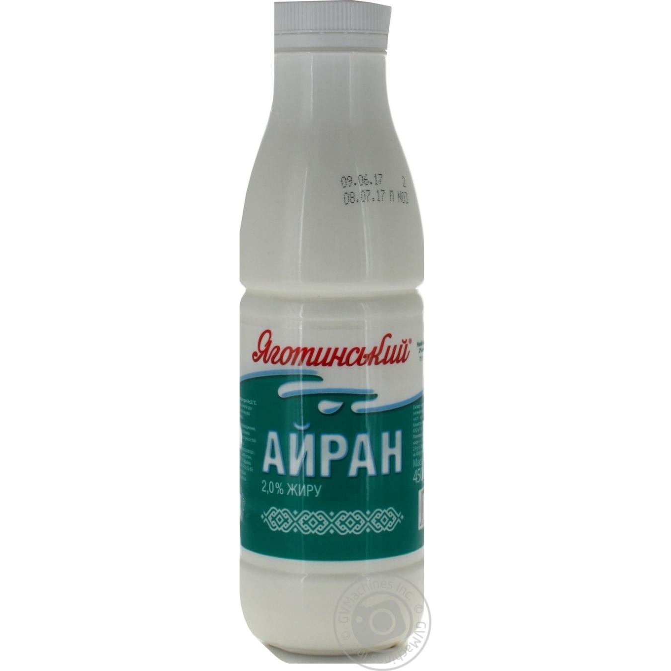 ЯГОТИНСЬКЕ АЙРАН НАПІЙ К/М 2%4