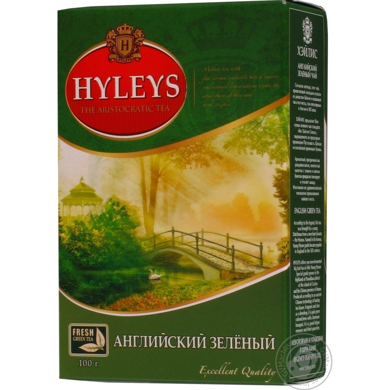 Чай Хейлиз Английский Ган Паудер зеленый крупнолистовой 100г