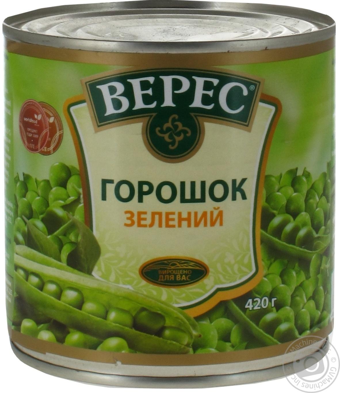 Горошек Верес зеленый с мозговых сортов 420г