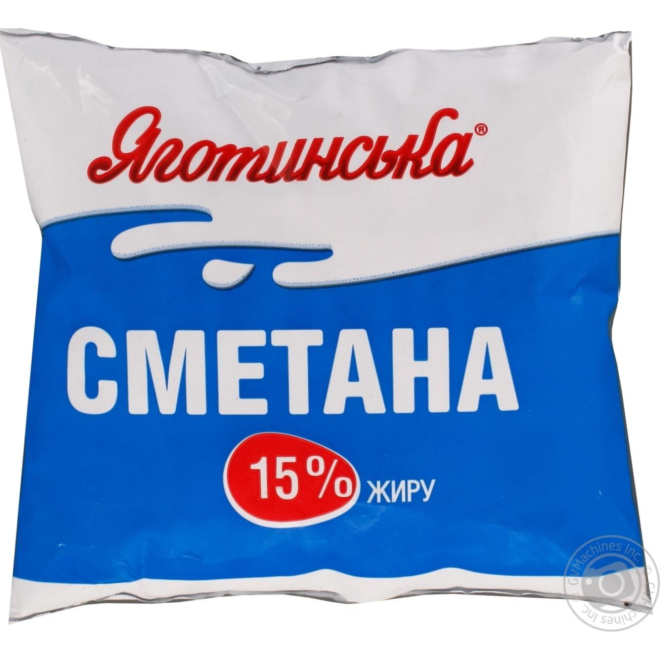 Сметана Яготинская 15% 400г