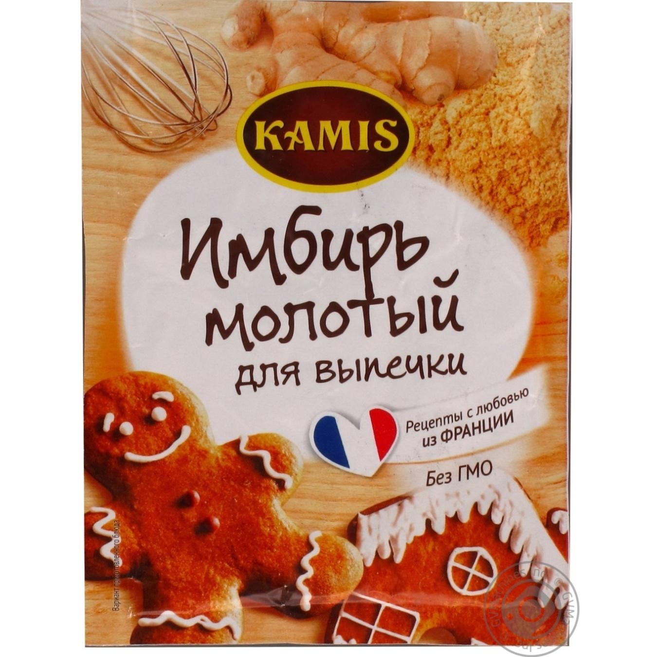 KAMIS ІМБИР МЕЛ 13Г