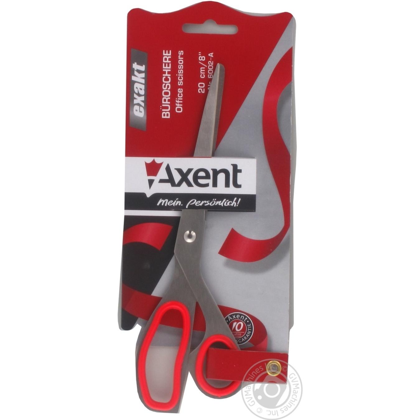 Ножницы Axent Exakt 20см