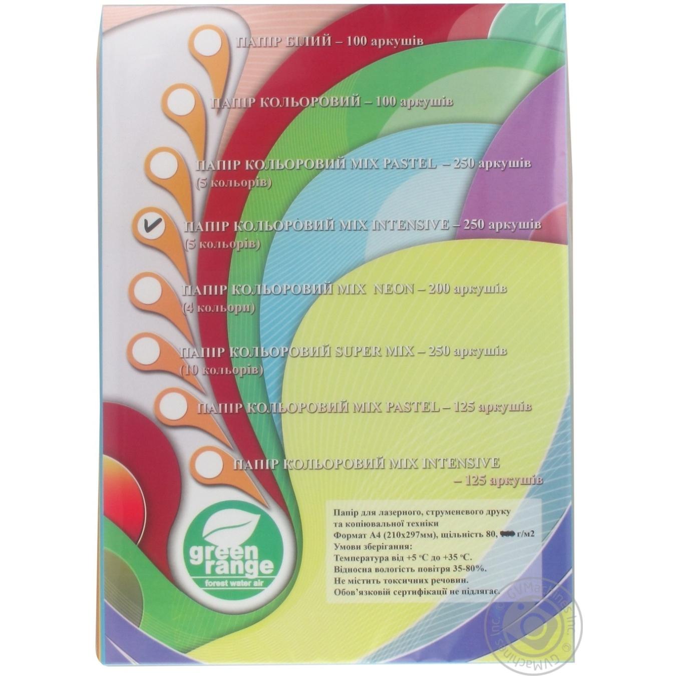 Бумага IQ mix intensiv 5 цветов А4 80г/м.кв. 250 листов