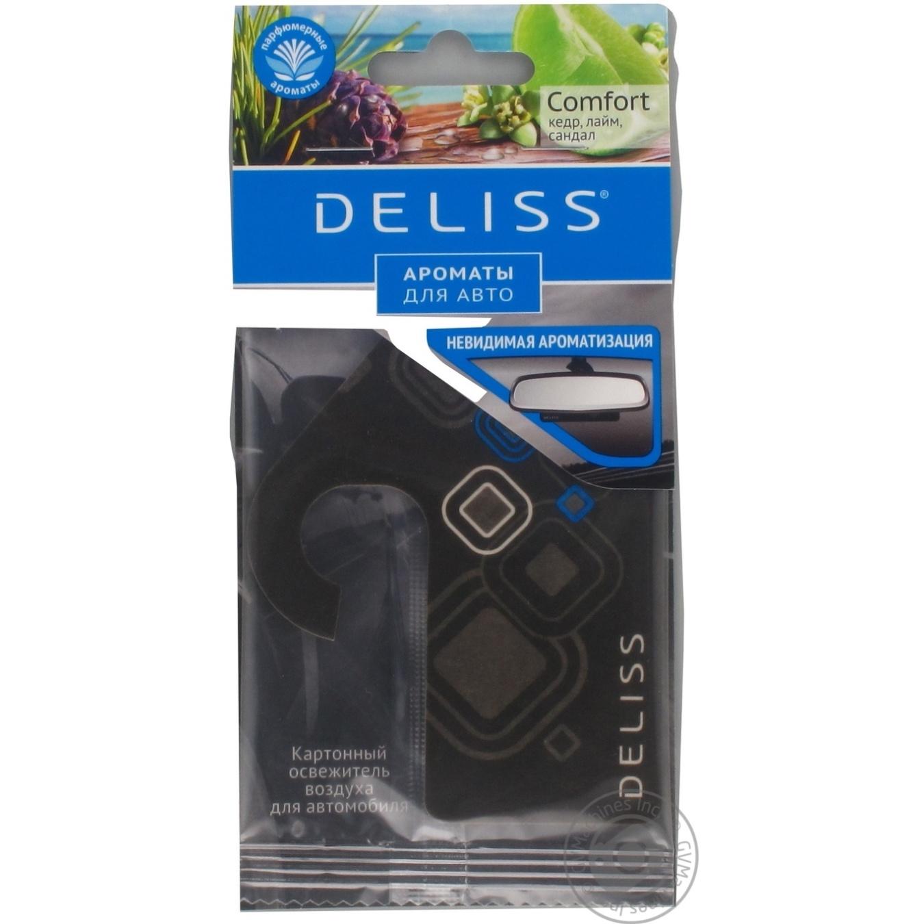 Освежитель воздуха для автомобиля Deliss Comfort подвесной картонный