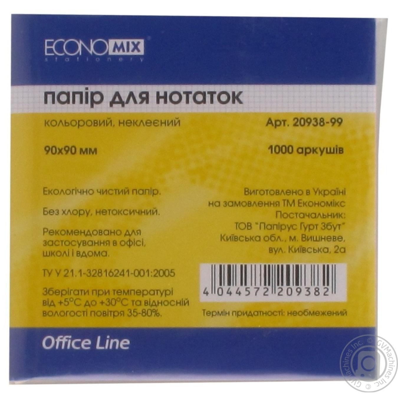 Бумага для заметок EconoMix цветная неклеенная 90х90мм