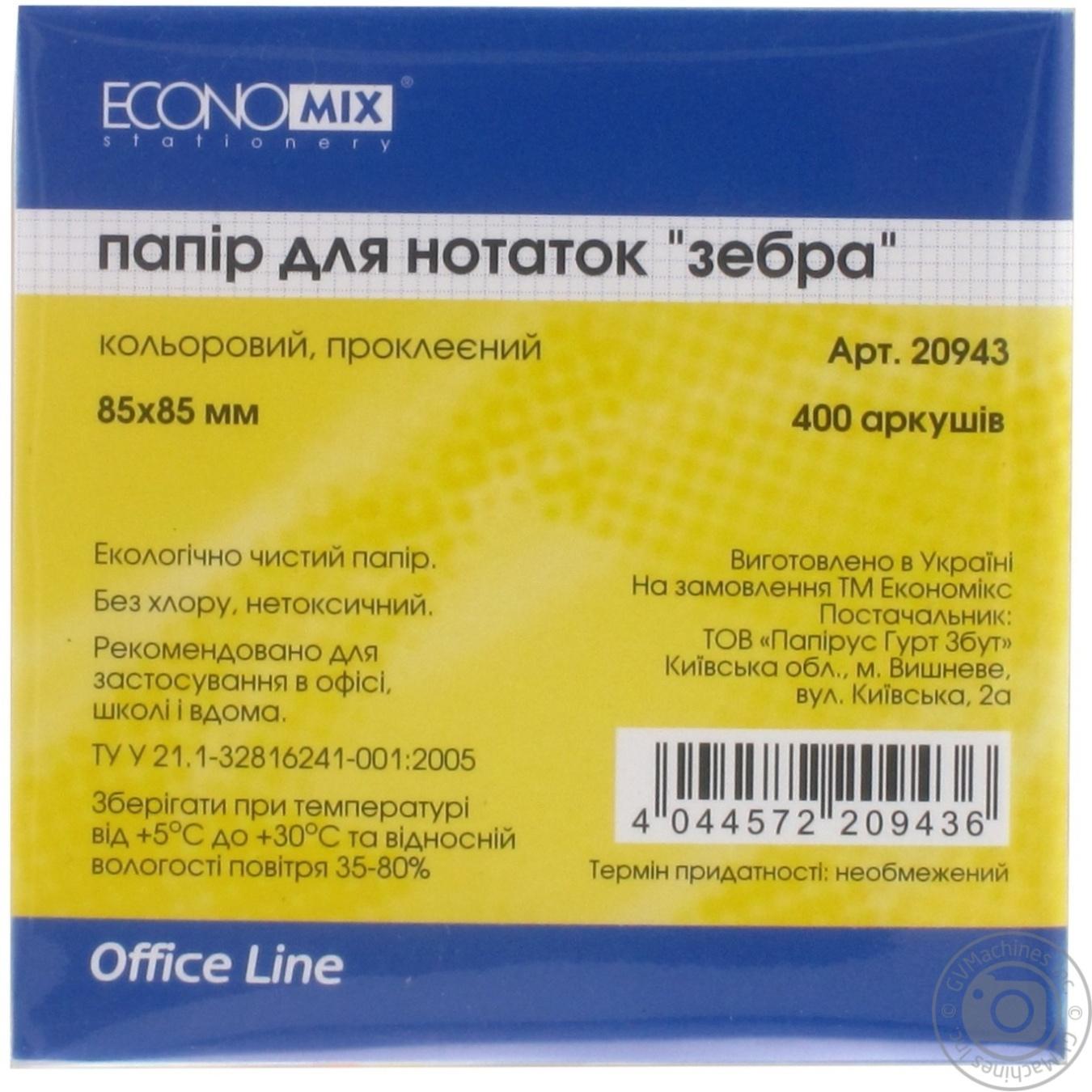 Бумага для заметок EconoMix цветная проклеенная 85х85мм