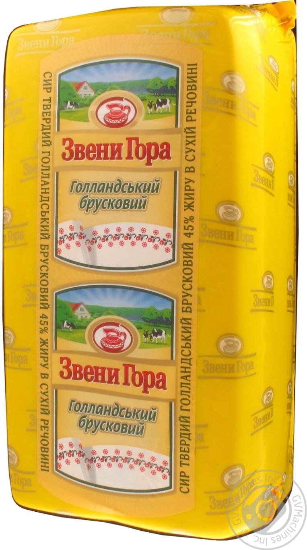Сыр Звени Гора Голландский брусковый твердый головка 45%