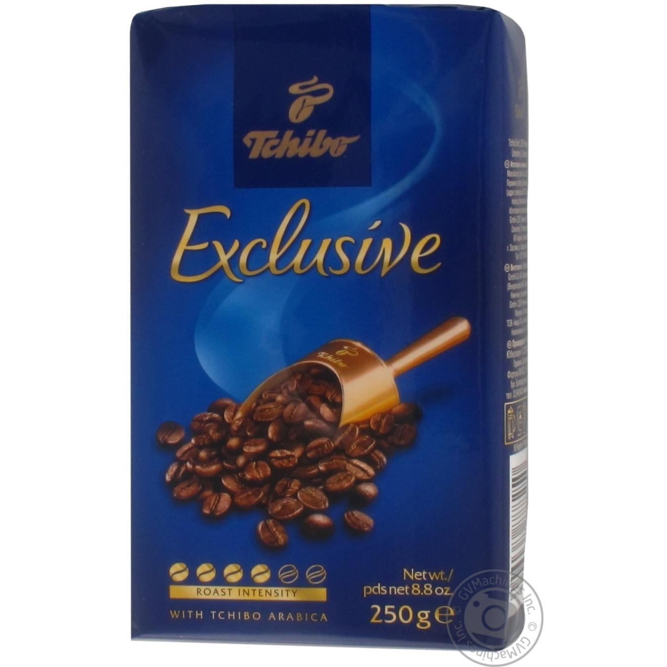 Кофе Чибо молотый 250г