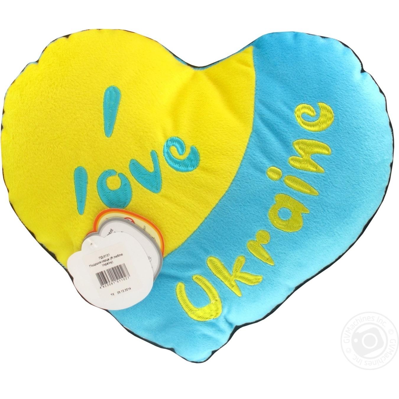 Подушка-сердце Я люблю Украину