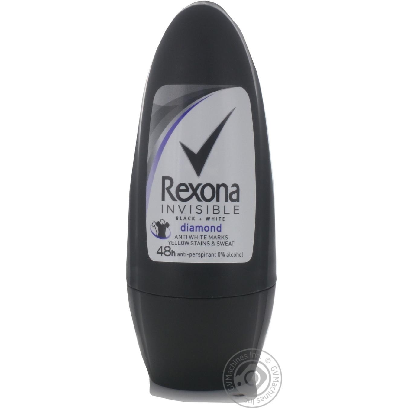 Антиперспирант Rexona Невидимый на черном и белом шариковый 50мл