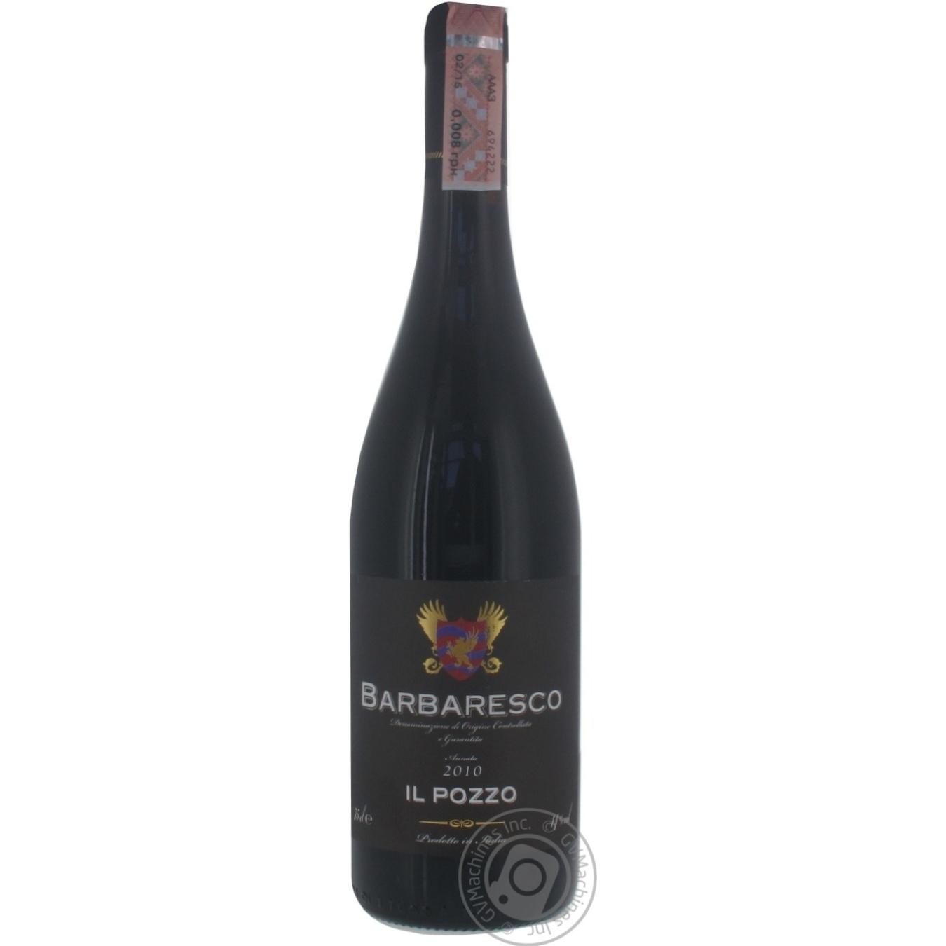Вино Il Pozzo Barbaresco красное сухое 0,75л