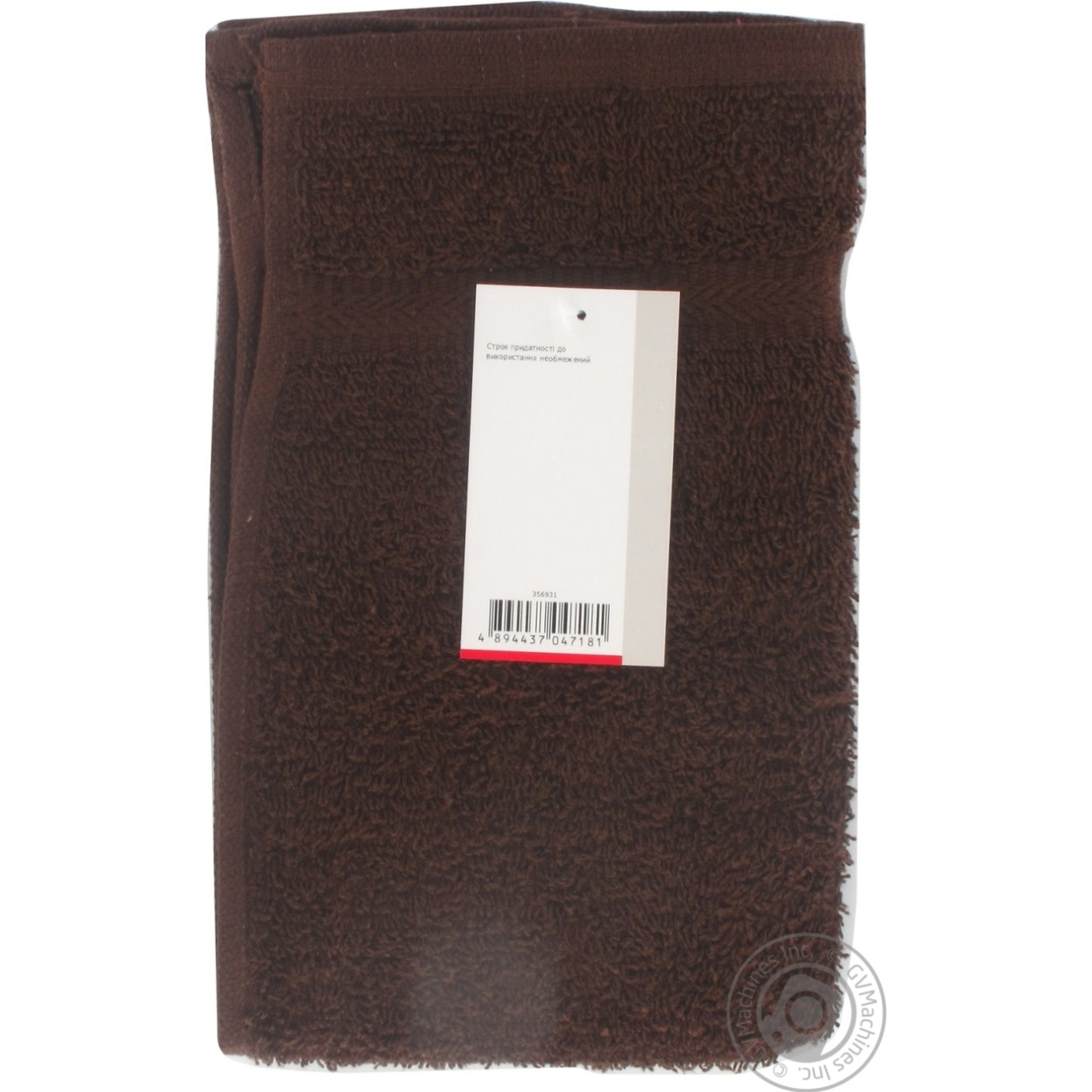 Полотенце махровое 30х50см темно-коричневое