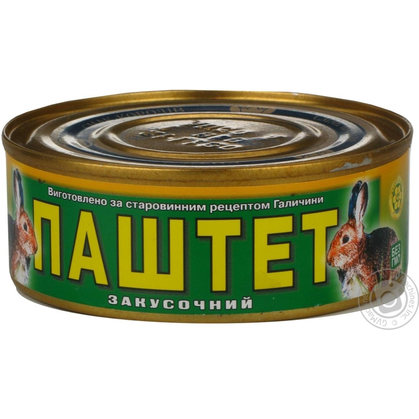 Паштет Галицкий смак Закусочный 250г
