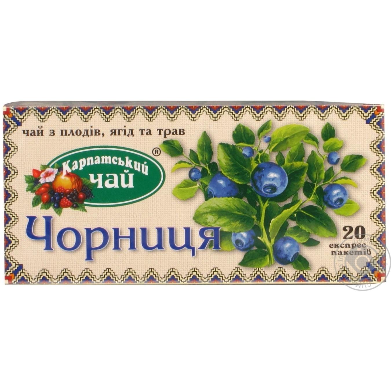 Чай Карпатский Черника фруктовый 2г х 20шт