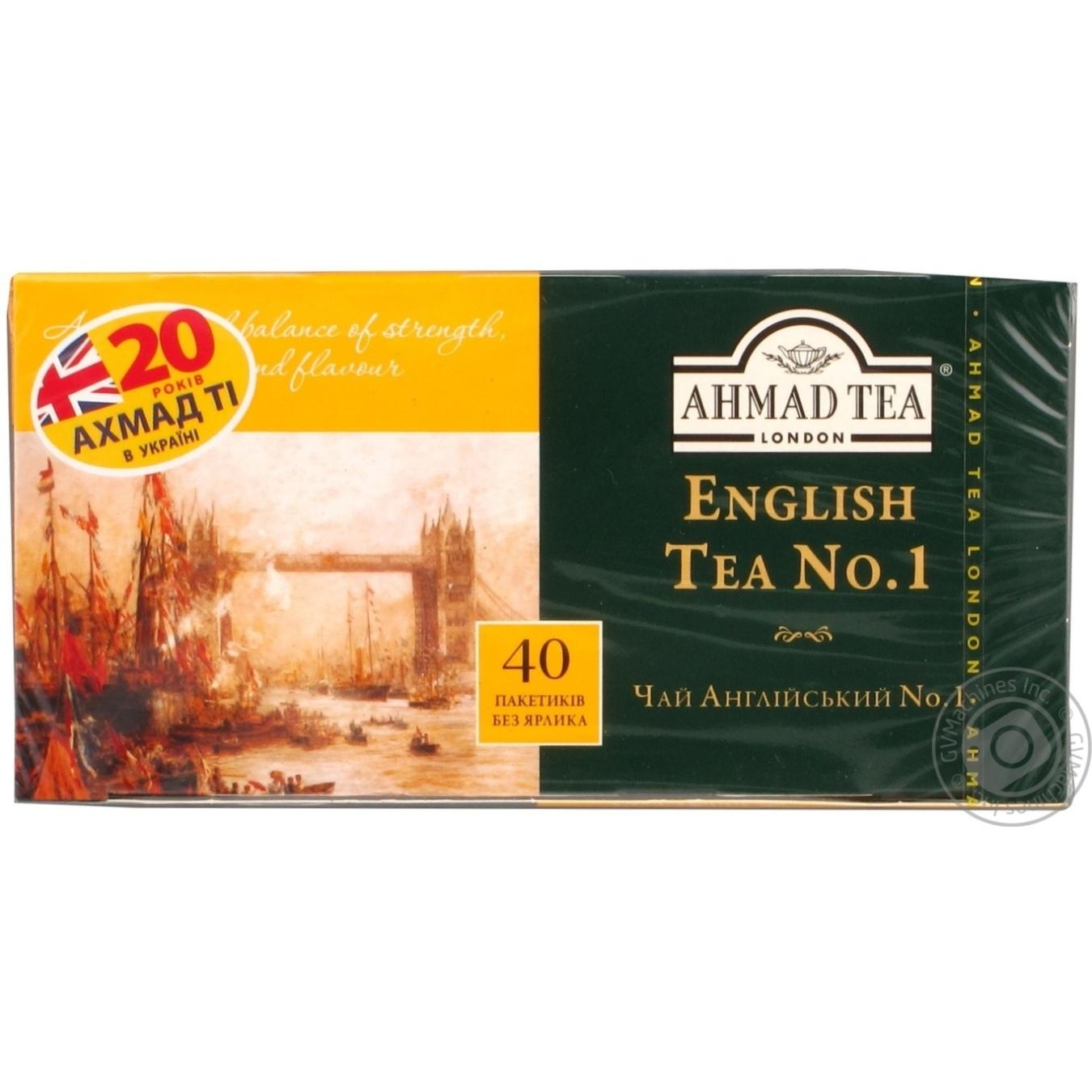 Чай Ахмад Английский №1 черный 2г х 40шт