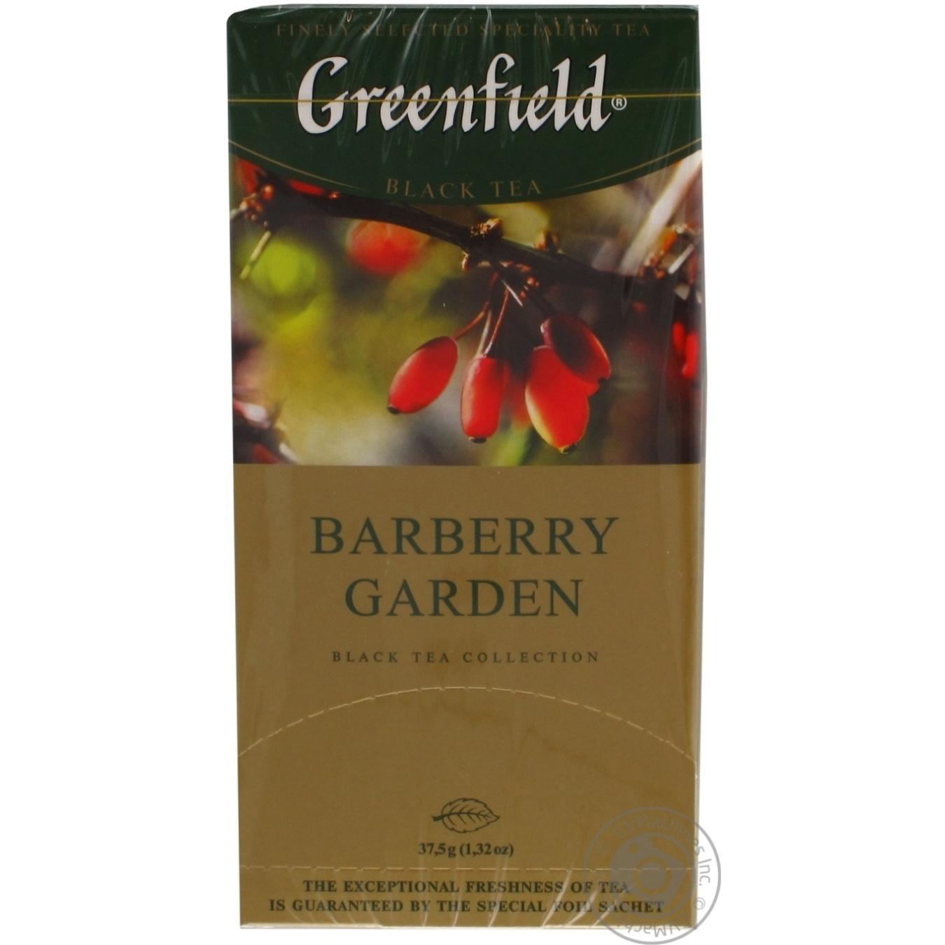 Чай Гринфилд Барберри Гарден черный с ягодами и ароматом барбариса 1,5г х 25шт